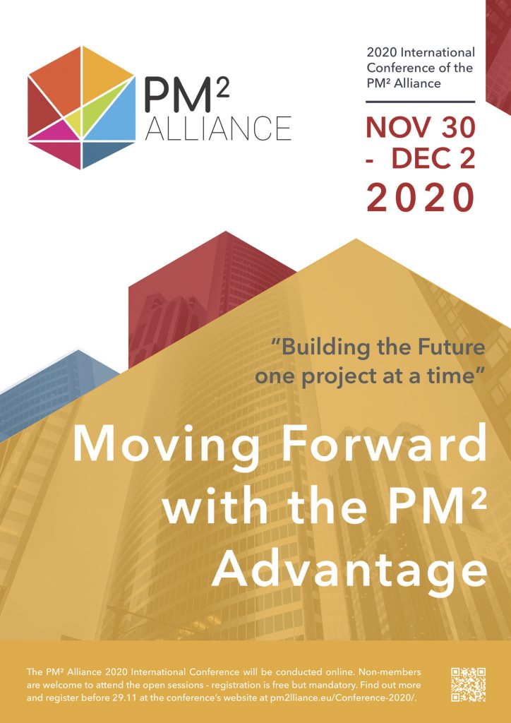 PM2 Alliance Conference